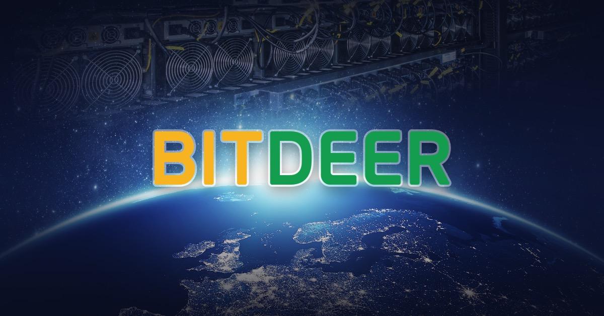 Bitdeer Group Develops Advanced Compliance Systems for Safer Digital Asset Services